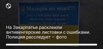 f43c5d16d8c159c352bf73d5595e0cd1