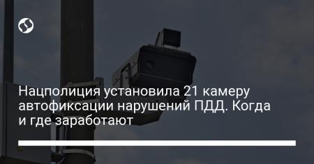 6c670223781019f0e118e4f00a233cc6